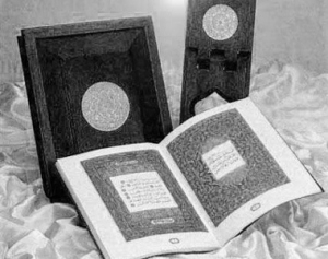 Apakah Susunan Al-Qur'an Tidak Berurutan?