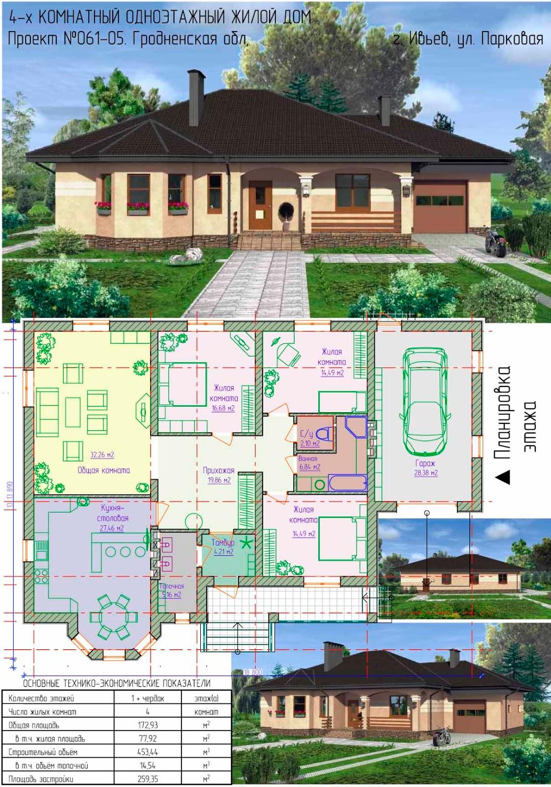 Проекты частных домов фото и схемы до 100 кв.м