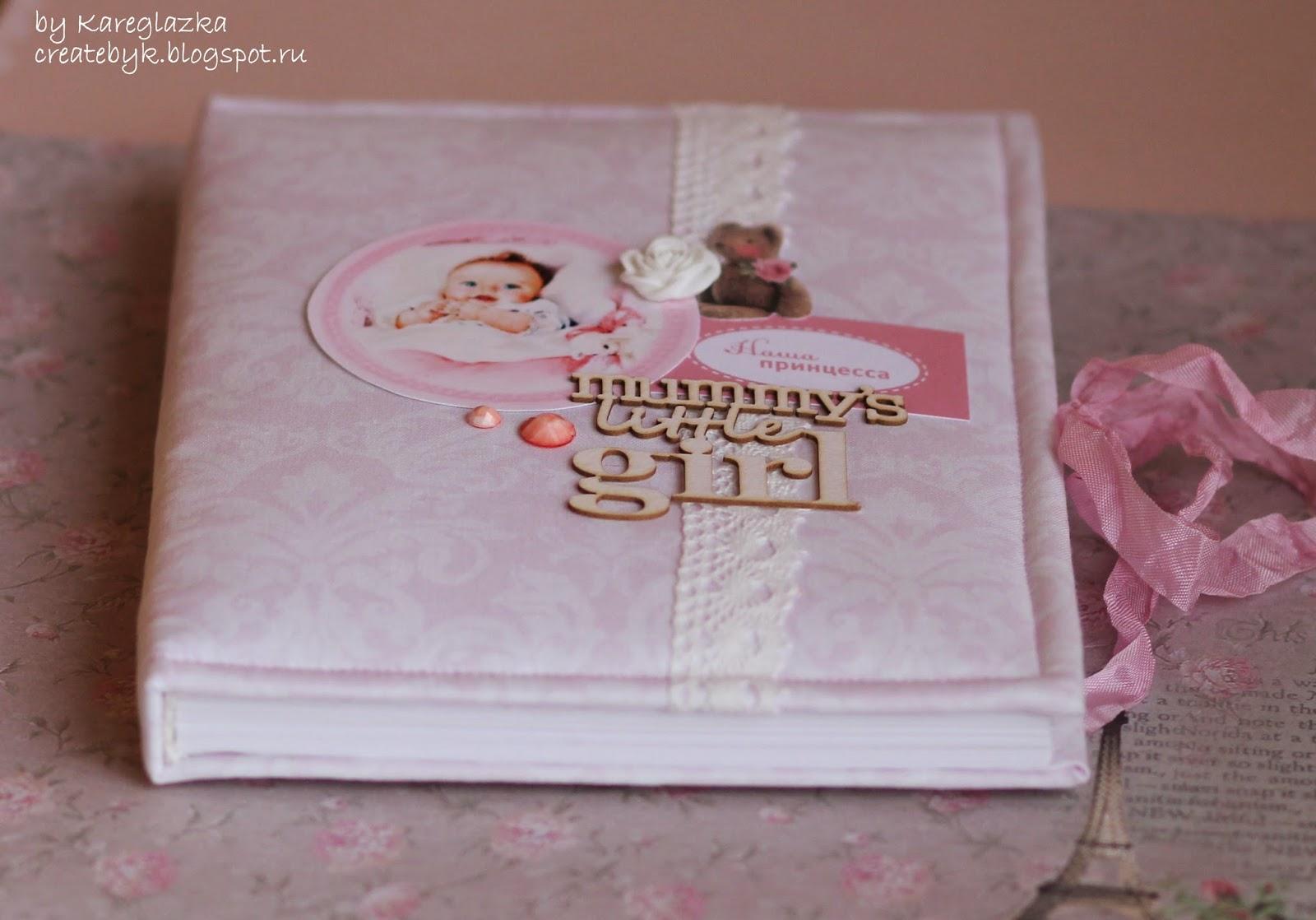 мамин блокнот мамина книга книга мамы блокнот ручной работы