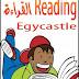 بحث عن القراءة باللغة الانجليزية