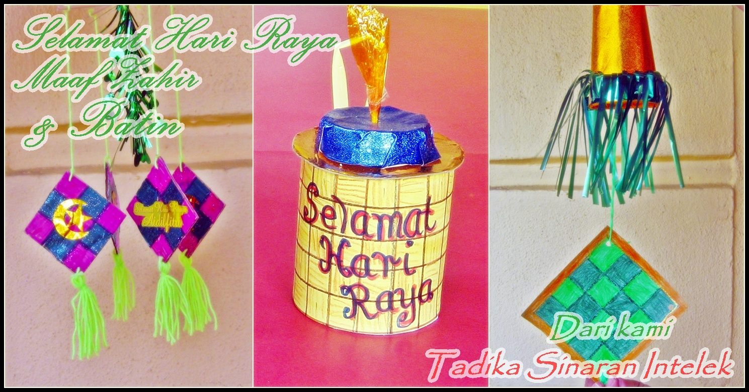 1000 images about art for hari raya on pinterest for Art and craft for school decoration