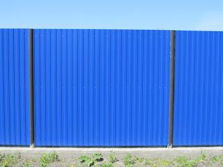 Забор из профлиста. Фото 28