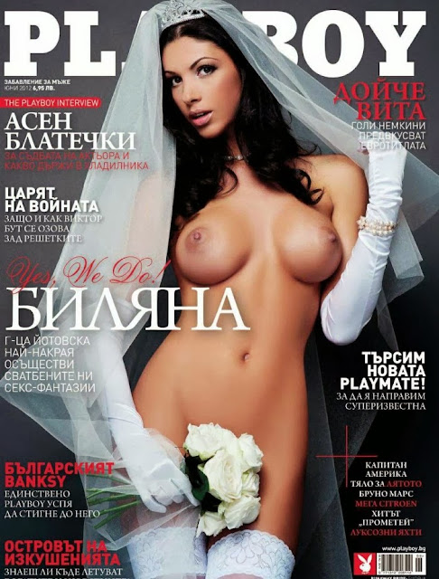 Playboy Bulgaria best-selling men's magazine. Every month, this provo