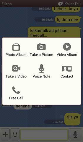 Cara Menggunakan Free Call