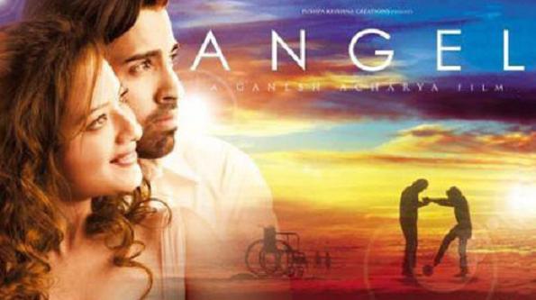 angle in hindi