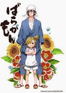 watch Barakamon episodes online series