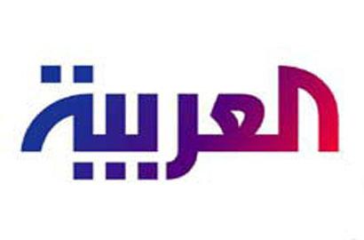 ن المصدر العربي .