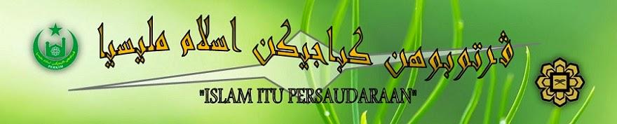 CFS IIUM PERKIM Club | Petaling Jaya