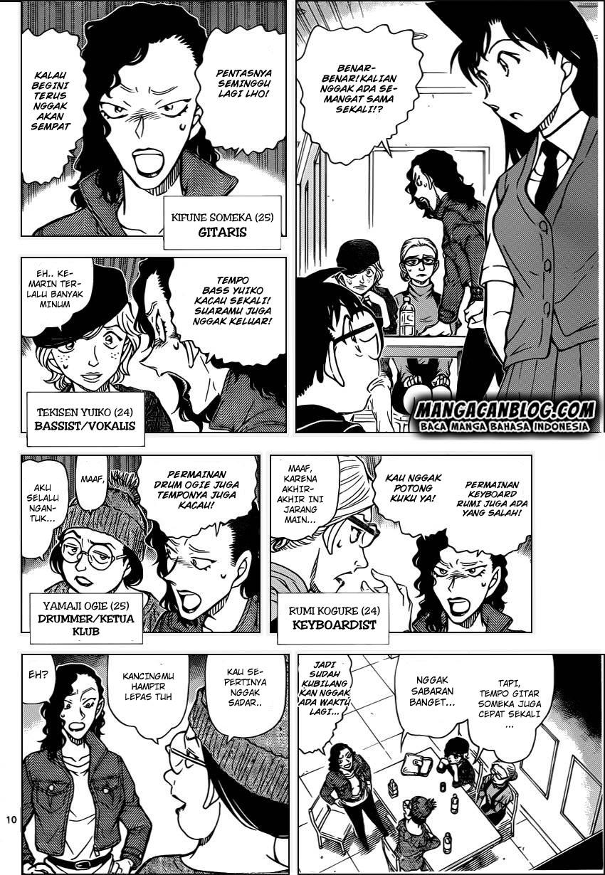 Dilarang COPAS - situs resmi www.mangacanblog.com - Komik detective conan 936 - girl band 937 Indonesia detective conan 936 - girl band Terbaru 10|Baca Manga Komik Indonesia|Mangacan