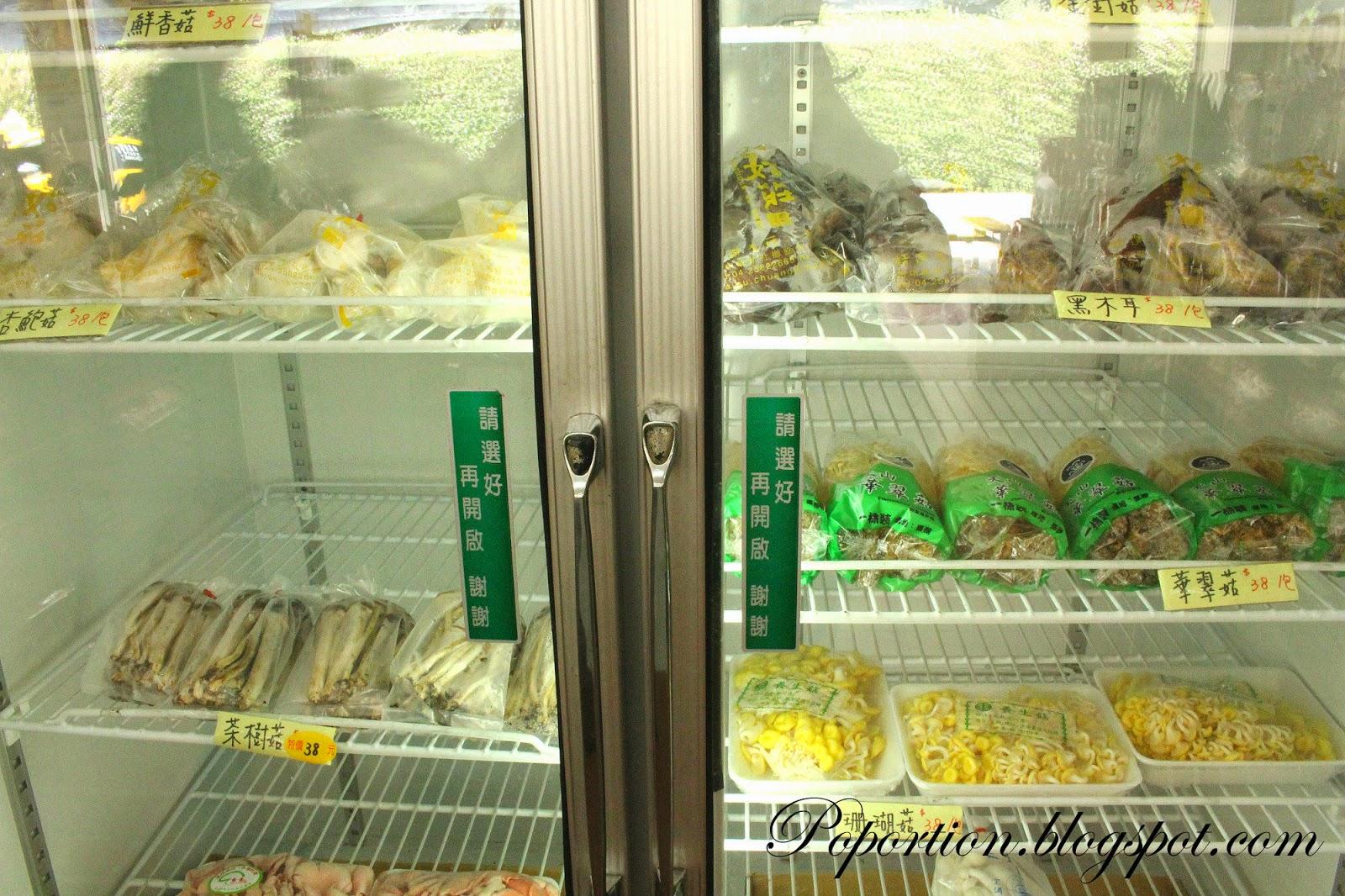 taiwan mushroom shop