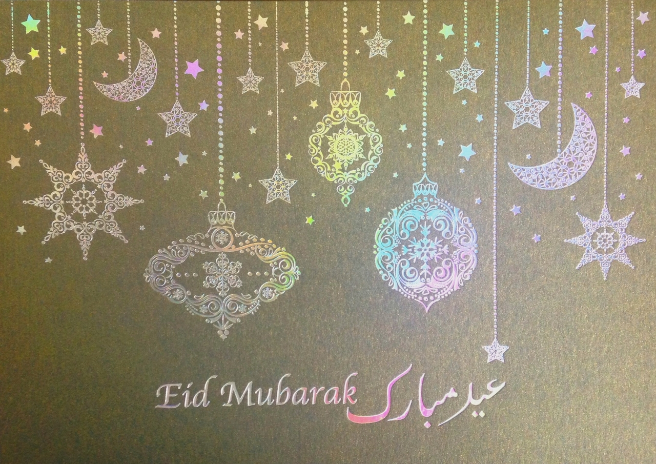 Fantastic Board Eid Al-Fitr Decorations - Green_classy__12783  Collection_595773 .jpg