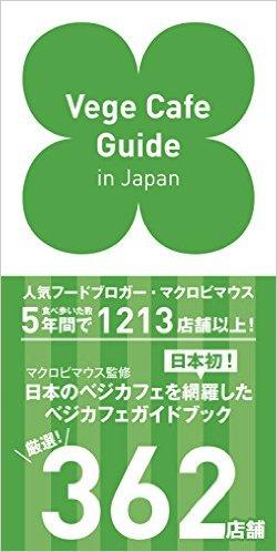 2014・12・24掲載