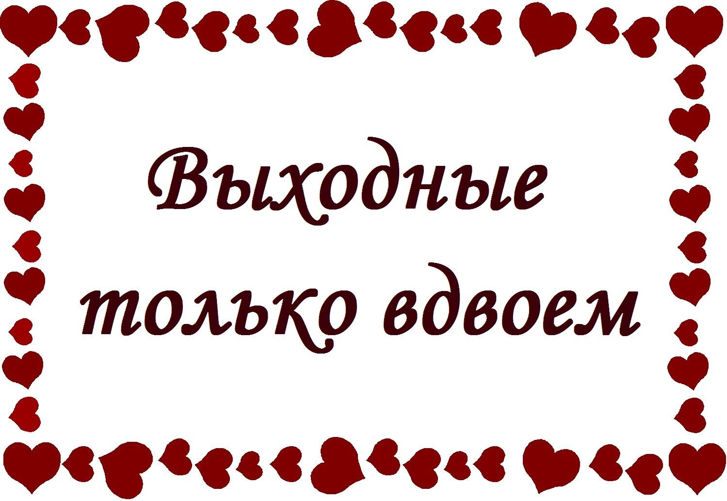 Любовные романтические картинки и рисунки - любовные картинки для любимой