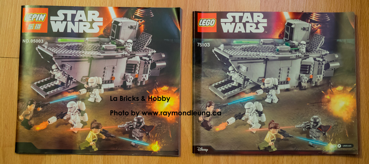 La Bricks & Hobby: This Is Why You Should Stay Away From LEPIN ...