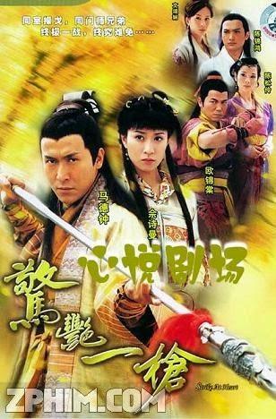 Tuyệt Thế Vũ Khí - Strike At Heart (2005) Poster