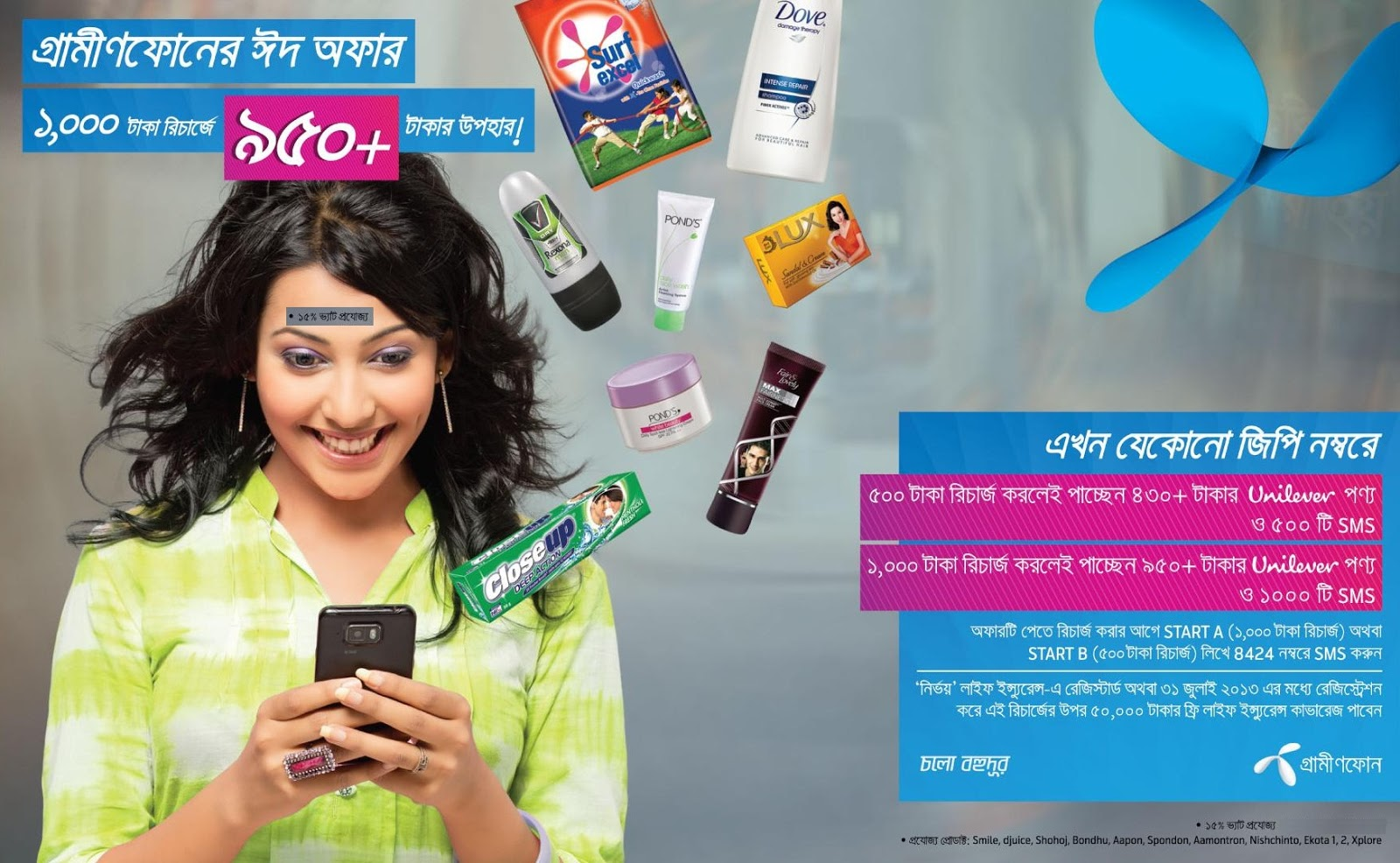 grameenphone Find out what works well at grameenphone from the people who know best get the inside scoop on jobs, salaries, top office locations, and ceo insights compare pay for popular roles and read about the team's work-life balance uncover why grameenphone is the best company for you.