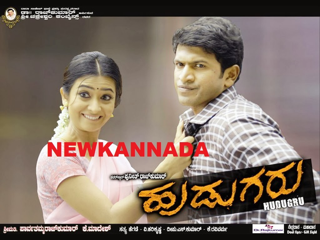 Hudugaru (2011) Kannada Movie Mp3 Songs Download