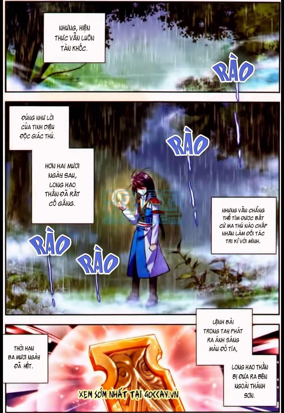 Thần Ấn Vương Tọa Chapter 21 - Hamtruyen.vn