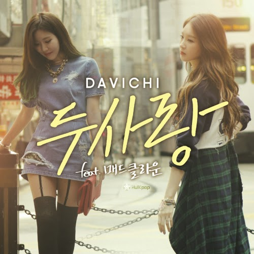 [Single] DAVICHI – Two Lovers