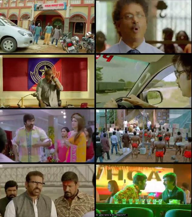 Power Unlimited 2015 Hindi Dubbed Goldmines Version 720p
