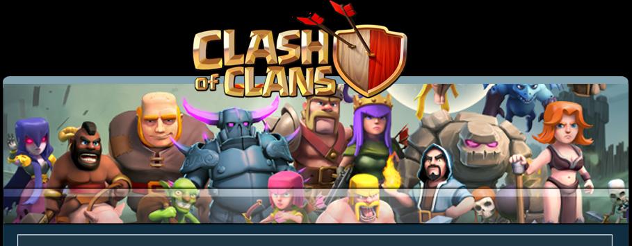 Фото clash of clans на аву вк