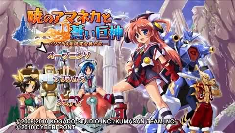 finder love psp english patch Love live sunshine vol 2 (booster) the english re-direct page is to allow non-japanese reader to search for the card source:.