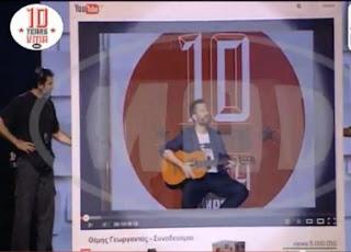 VMA, Θέμης Γεωργαντάς,Παντελής Παντελίδης,gossip