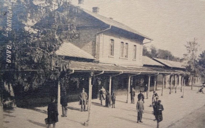 Gara din vechiul Campulung Muscel