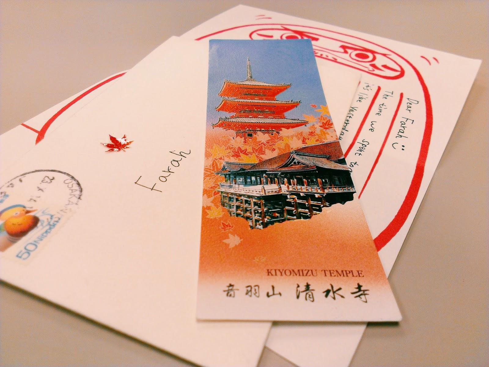 Letter from Osaka, Japan