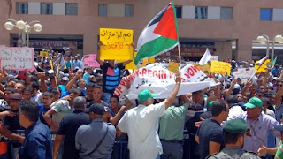 Israeli Bedouin protest