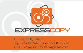 Express Copy (Κάντε κλικ στην εικόνα για την σελίδα στο facebook)