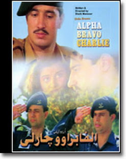 Alpha Bravo Charlie pakistani Drama