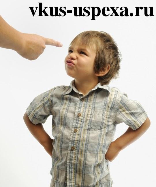 Ребенок не слушается что делать, как научить ребенка уважать родителей, если ребенок не слушается, как ребенка научить слушаться и уважать
