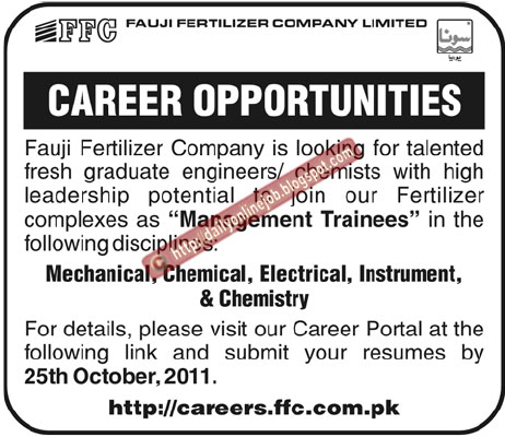 cost accounting fauji fertilizer Fauji fertilizer company limited has been providing farm advisory services to the farming community throughout pakistan since 1981, for increasing the agriculture production in general and the farmers' income in particular.
