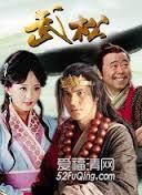 Phim Võ Tòng - Anh Hùng Lương Sơn Bạc