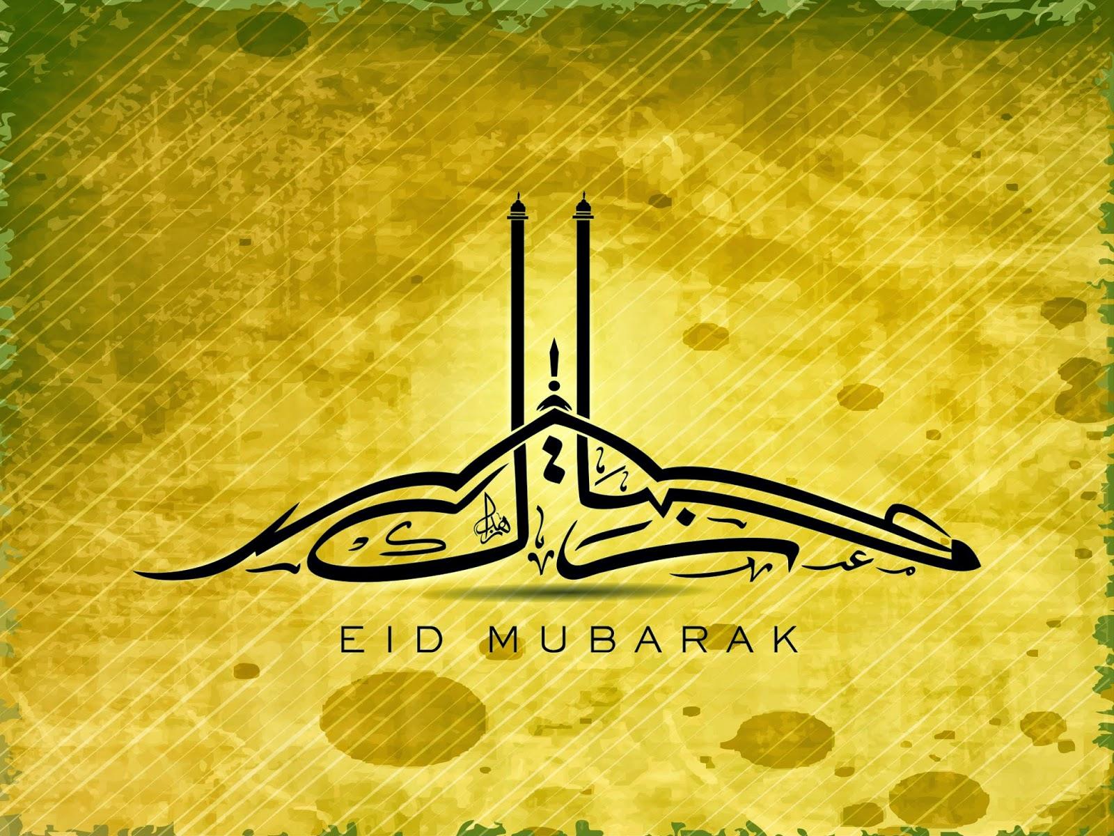 Eid mubarak wallpapers in arabic for saudi arabiauaeiraqegypt httpeidulfitrmubarakspot201407eid m4hsunfo Images