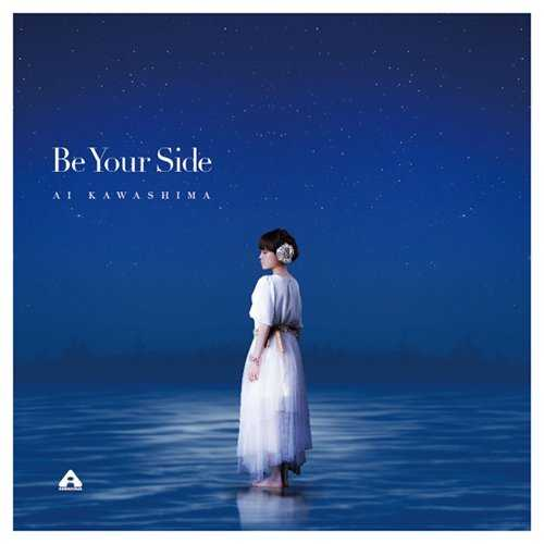 [Album] 川嶋あい – Be Your Side (2015.10.21/MP3/RAR)