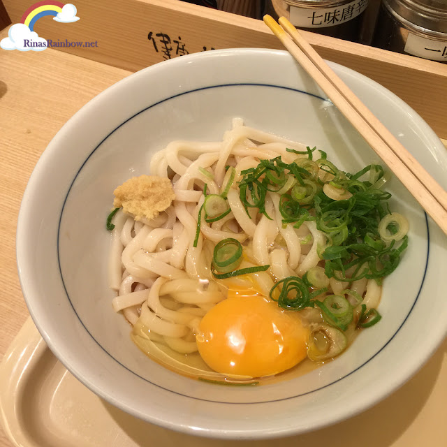 raw egg and soy sauce broth udon