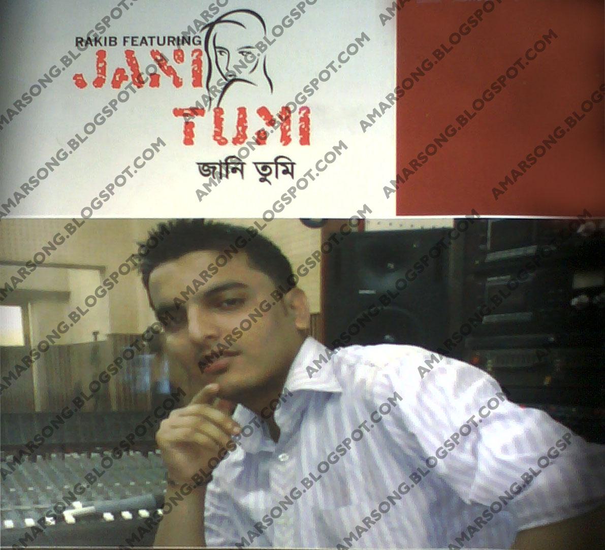 Jani Tumi - Rakib Ft VA - Lyrics All Song