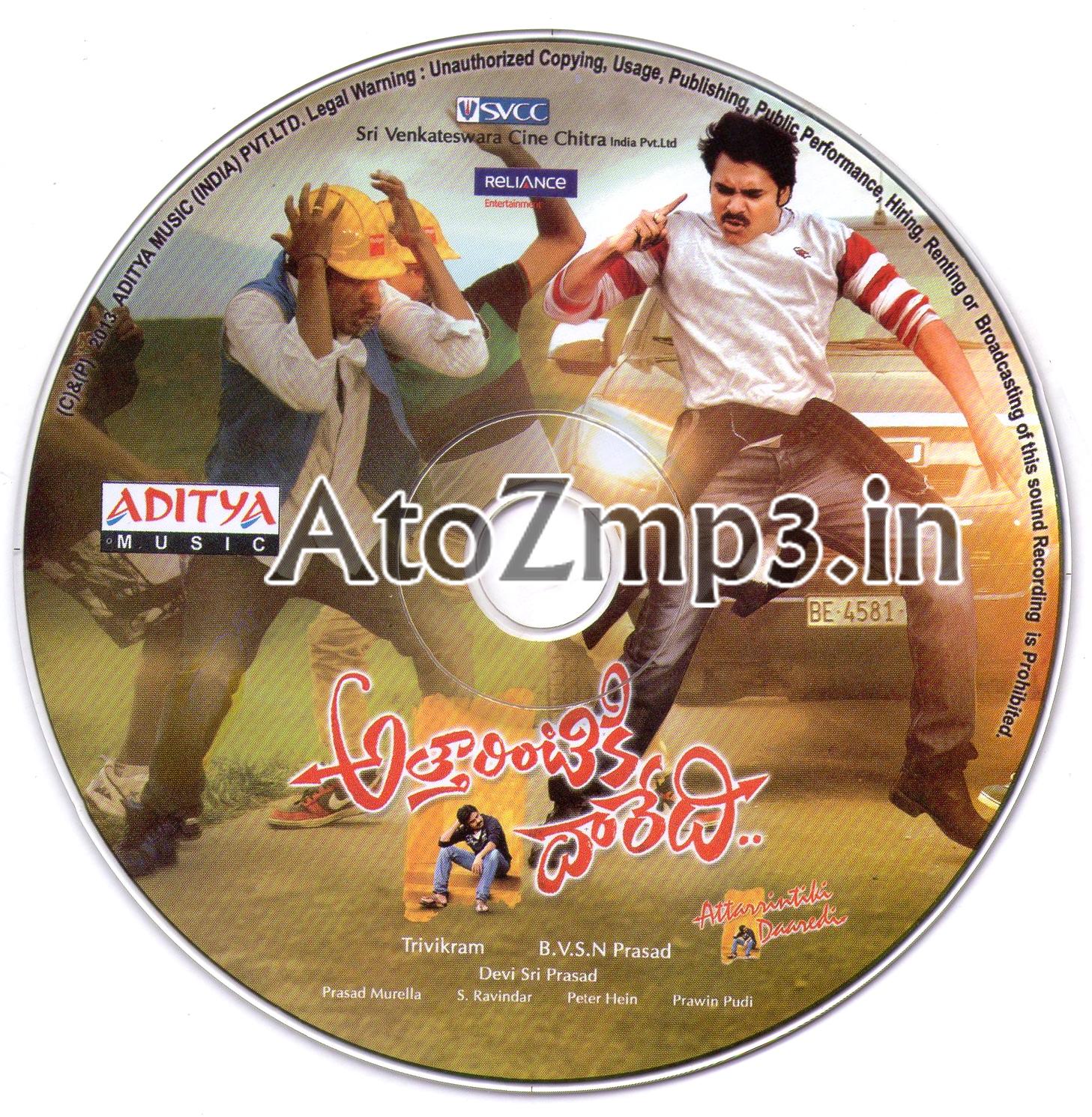 Telugu Mp3 Songs