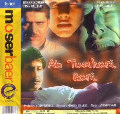 Ab Tumhari Bari (2005)