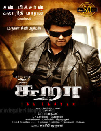 Poster Of Sura Full Movie in Hindi HD Free download Watch Online Tamil Movie 720P
