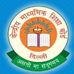 CTET Admit card 2014 online call letter