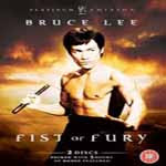[ Movies ] FISTS OF FURY-BRUCE LEE [ Sub-English ] - English Movies, ភាពយន្តចិន - Movies, chinese movies, Short Movies