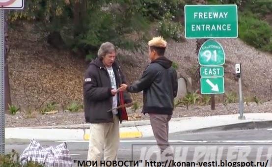 социальная реинтеграция бездомные мужчин в общество:
