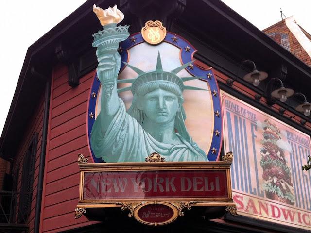 ニューヨーク・デリ