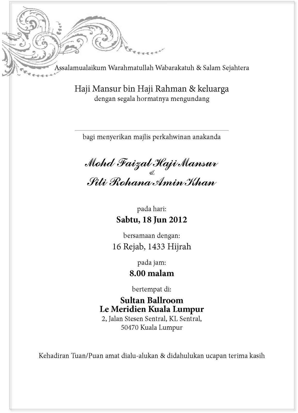 Christian Wedding Invitation Card Greek Wedding Dresses 50th