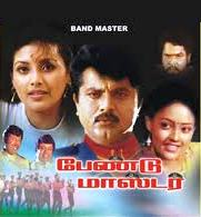 Watch Band Master (1993) Tamil Movie Online