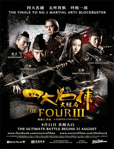 Ver The Four 3 (The Four Final Battle) (2014) Online