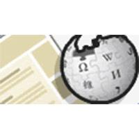 Gadget Recherche Wikipedia (Nouveauté 2013)